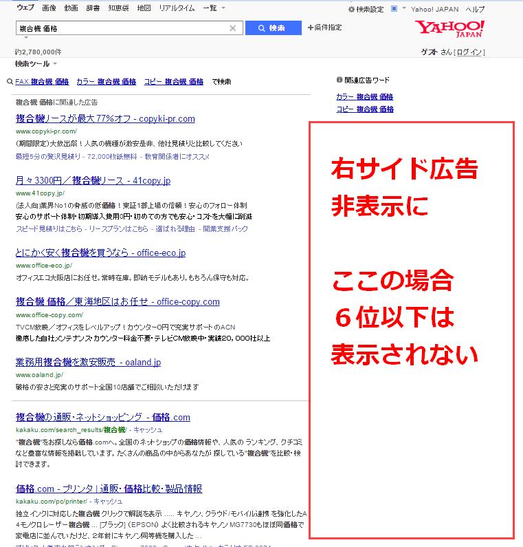 hihyoji_162947