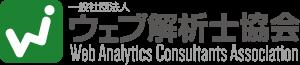 logo_waca_color02-300x65